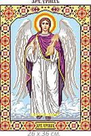 Cв. Архангел Уриил. Мерная икона. покровитель предпринимателей.