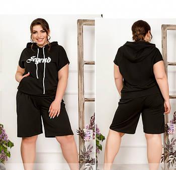 / Размер 52-54,60-62,64-66 / Женский стильный спортивный костюм большого размера / 1014-Черный