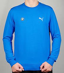 Спортивна кофта Puma (0831-5) S
