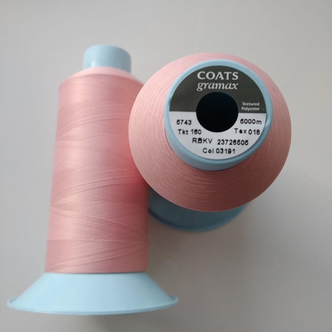 Текстурована нитка Coats gramax 160/ 5000м 03191