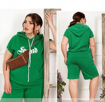 / Размер 52-54,56-58,60-62,64-66 / Женский стильный спортивный костюм большого размера / 1014-Зеленый