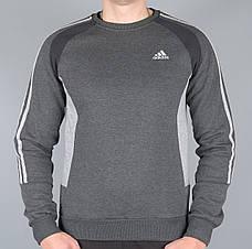 Зимова спортивна кофта Adidas (Adidas-zzz-0003-1) S