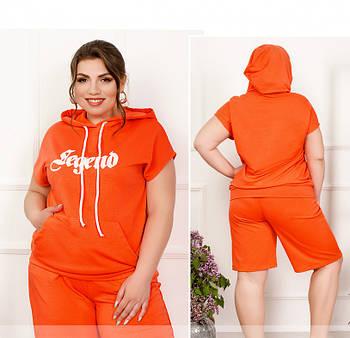 / Размер 52-54,56-58,64-66 / Женский стильный спортивный костюм большого размера / 1014-Оранжевый