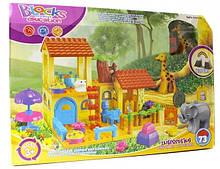 Конструктор для маленьких дітей блоковий Block Зоопарк з тваринами жираф слон арт.5016