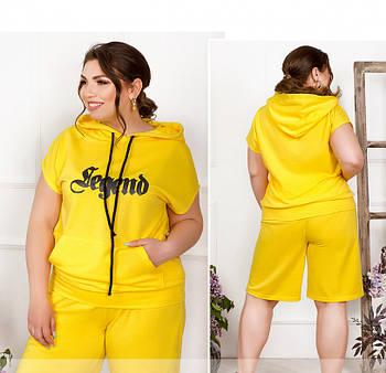 / Размер 60-62,64-66 / Женский стильный спортивный костюм большого размера / 1014-Желтый
