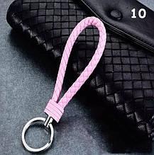 Брелок для ключів рожевий - довжина 12см