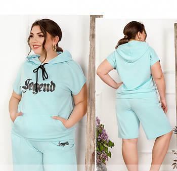 / Размер 64-66 / Женский стильный спортивный костюм большого размера / 1014-Голубой