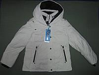Куртка зимняя женская (пух)