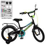 Дитячий велосипед PROF1 16д. Y16224 Prime чорний матовий, фото 4