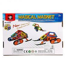 Магнітний Дитячий Конструктор QUNXING , 56 деталей (7056A)