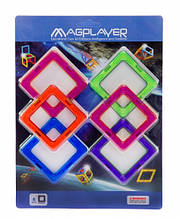 Магнітний конструктор квадрати, 6 шт, MagPlayer
