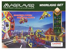 Магнітний конструктор геометричні фігури, 112 шт, MagPlayer