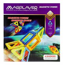 Магнітний конструктор геометричні фігури 14 елементів, MagPlayer