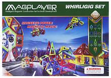 Магнітний конструктор великий набір, 166 шт, MagPlayer