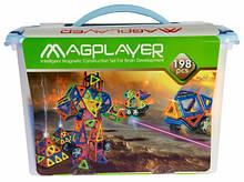 Магнітний конструктор великий набір геометричні фігури, 198 шт, MagPlayer