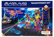 Магнітний конструктор великий набір, 208 шт, MagPlayer