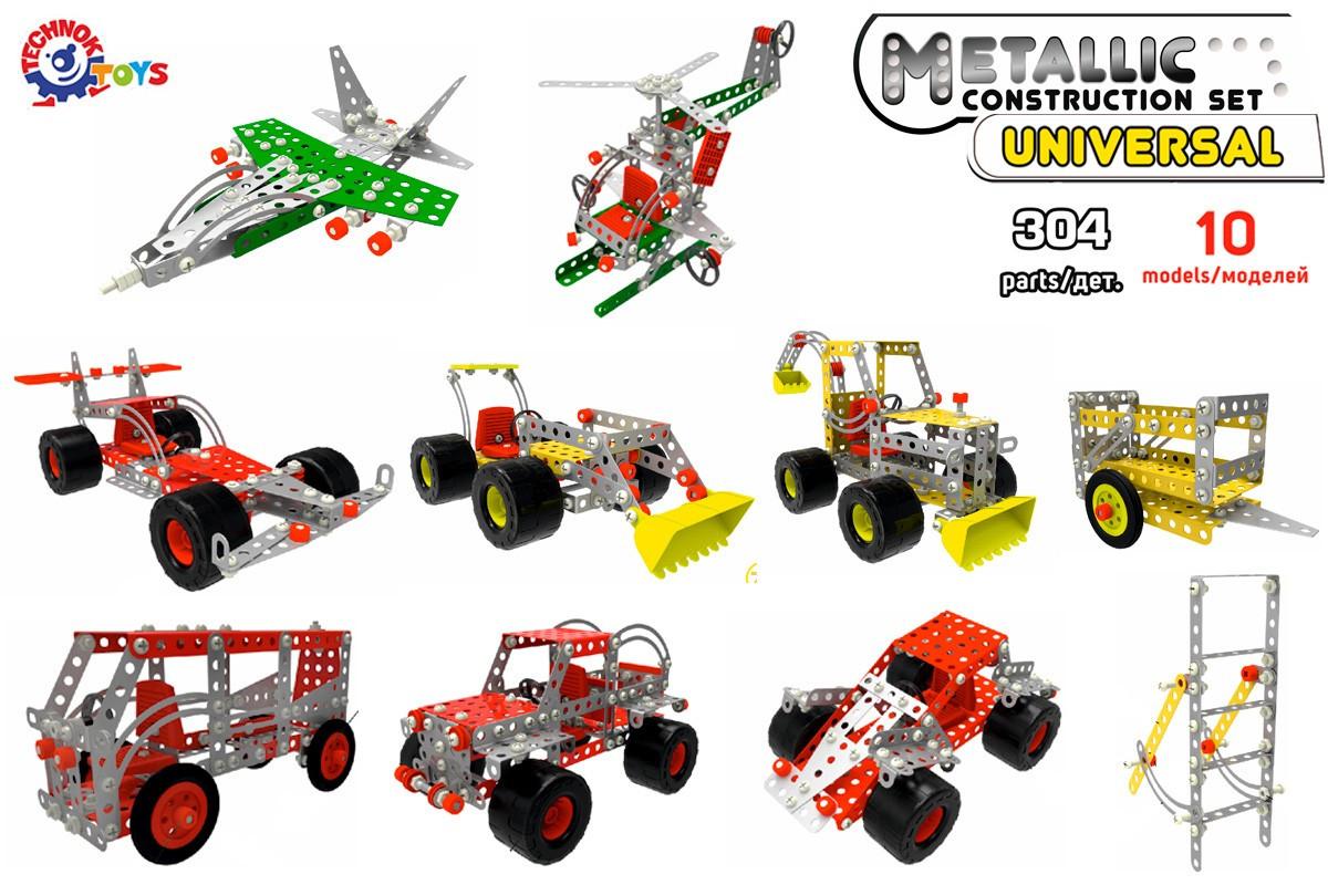 Металлический конструктор с гайками Универсал, 10 моделей, Технок