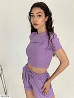 Стильный женский летний костюм трикотаж рубчик облегающий топ и шорты р-ры 42-44,44-46 арт 1968