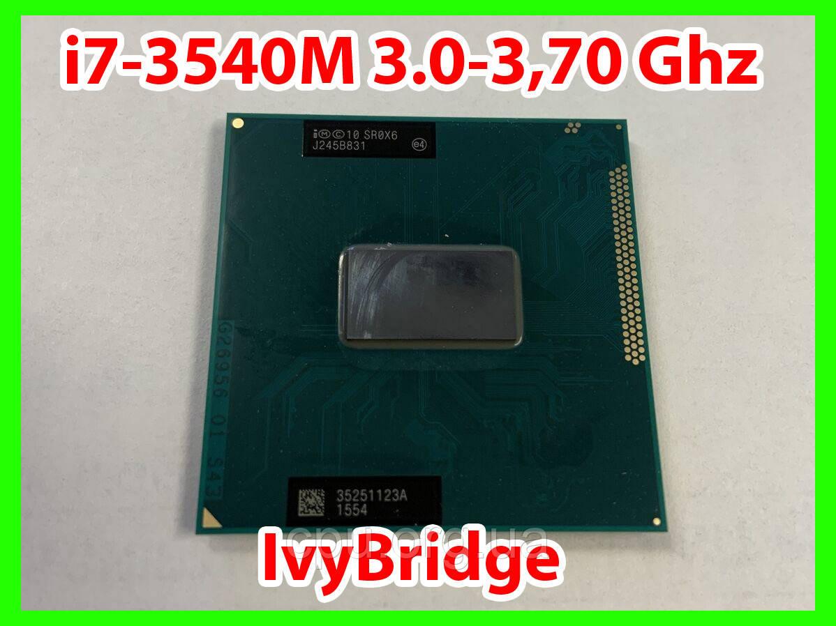 Процессор для ноутбука Intel Core i7-3540M (SR0X6) 3.0-3.70Ghz IvyBridge