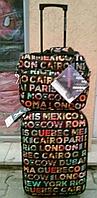 """Дорожный комплект  чемодан 20"""" и сумка-саквояж"""