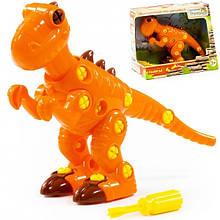 Конструктор для малышей с отверткой динозавр Тираннозавр, 40 элементов, Полесье