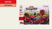 Конструктор пожарная бригада, Машинки, 217 деталей, City
