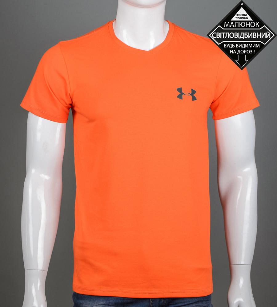 Футболка мужская светоотражающая Under Armour (0926м), Морковный