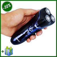 Электробритва Gemei GM-513, мужская электрическая машинка для бритья бороды
