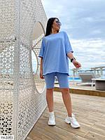 Костюм женский удобный летний шорты с футболкой свободного кроя из натуральной ткани пенье хлопок42-44,46-48