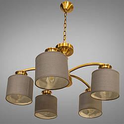 Сучасна люстра з текстильними плафонами на 5 лампочок Діаша колір бронза&2948-5