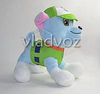 Мягкая игрушка щенок Рокки из мультфильма Щенячий патруль 20см.