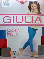 Яркие детские леггинсы без рисунка Luchia 150 leggins
