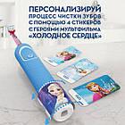 Електрична зубна щітка Braun ORAL-B 3+ D100.413.2KX Frozen II 3710, фото 2