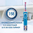 Електрична зубна щітка Braun ORAL-B 3+ D100.413.2KX Frozen II 3710, фото 6