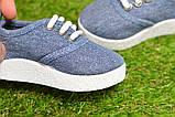 Детские кеды мокасины джинсовые на мальчика синие р22-29, фото 6