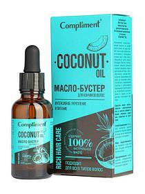 Масло-бустер для кончиков волос Интенсивное укрепление КОКОСОВОЕ МАСЛО Rich Hair Care Compliment 27 мл.