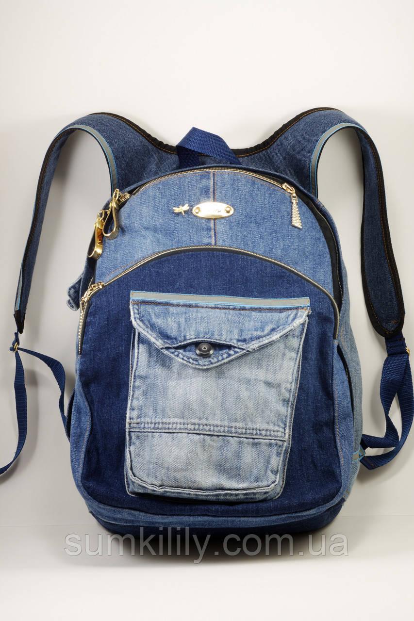 Рюкзак из джинсов
