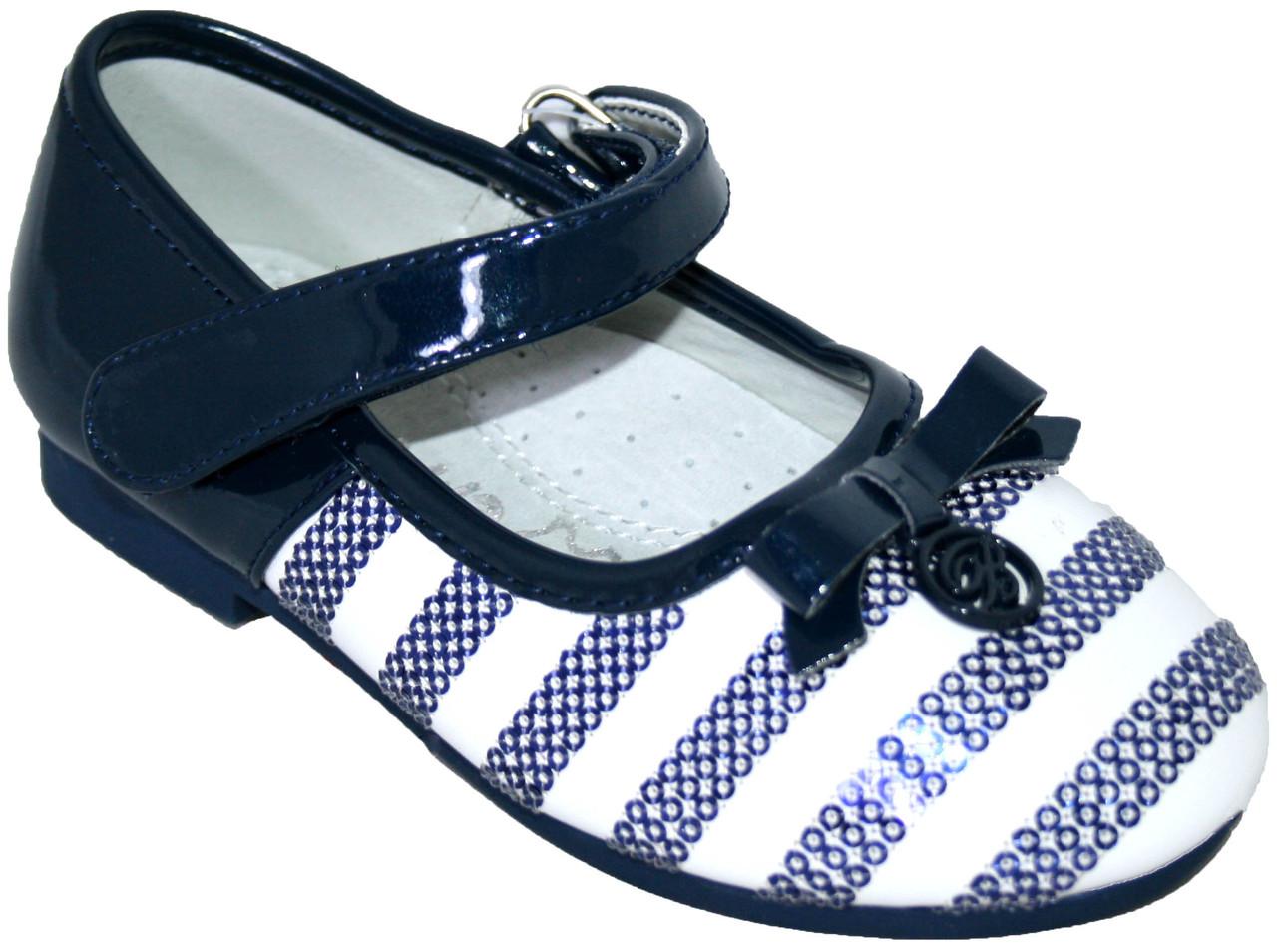 Дитячі нарядні туфлі для дівчинки Apawwa розміри 26-30