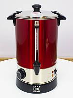 Термопот KALORIK TKG GW 900 6.8 Л глитвейница, фото 3