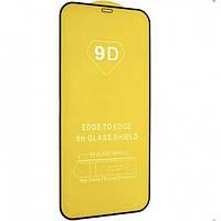 Захисне скло King Fire для iPhone 12, 12 PRO Чорний 9D 9H Full Glue на весь екран телефону клей по в