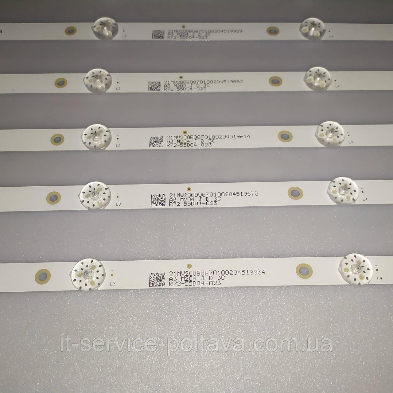 LED підсвічування R72-55D04-023 (MS-L3639 V1)