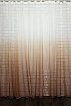 """Відріз (2,1х2,7м.) тканини, тюль розтяжка """"Омбре"""" на батисті (під льон), колір коричневий з білим. Код 509ту"""