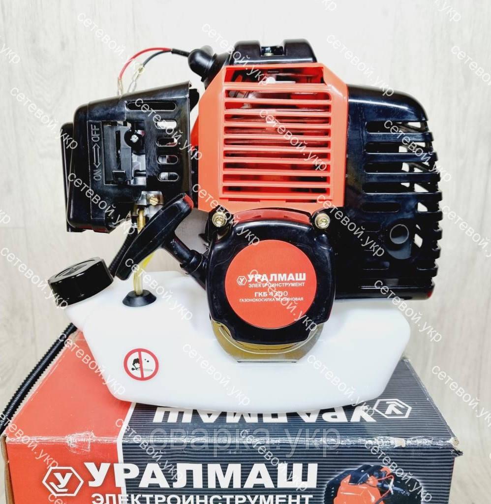 Бензокоса Уралмаш МКЛ 4300