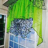 """Занавеска яркая в вензеля """"Марианна"""" в салатовом цвете, фото 2"""