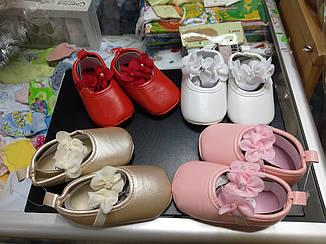 Туфлі-балетки пінетки для дівчинки 11 12 13 см