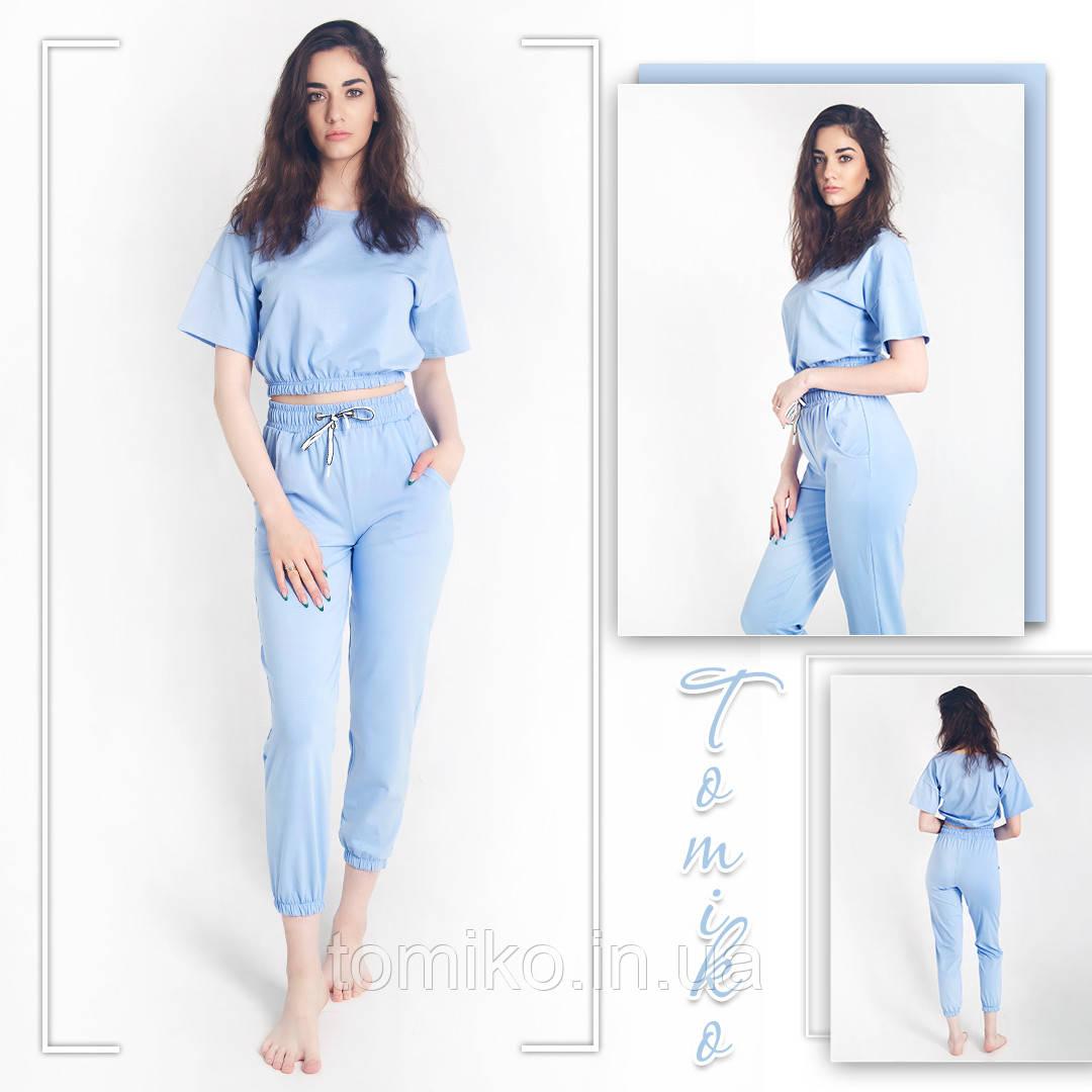 Сортивный костюм женский однотонный двухнить молодёжный голубой (футболка-топ+штаны) 44-46 р