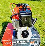 Мотокоса бензинова Уралмаш МКЛ 4300 в комплекті з культиватором, фото 4