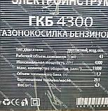 Мотокоса бензинова Уралмаш МКЛ 4300 в комплекті з культиватором, фото 8