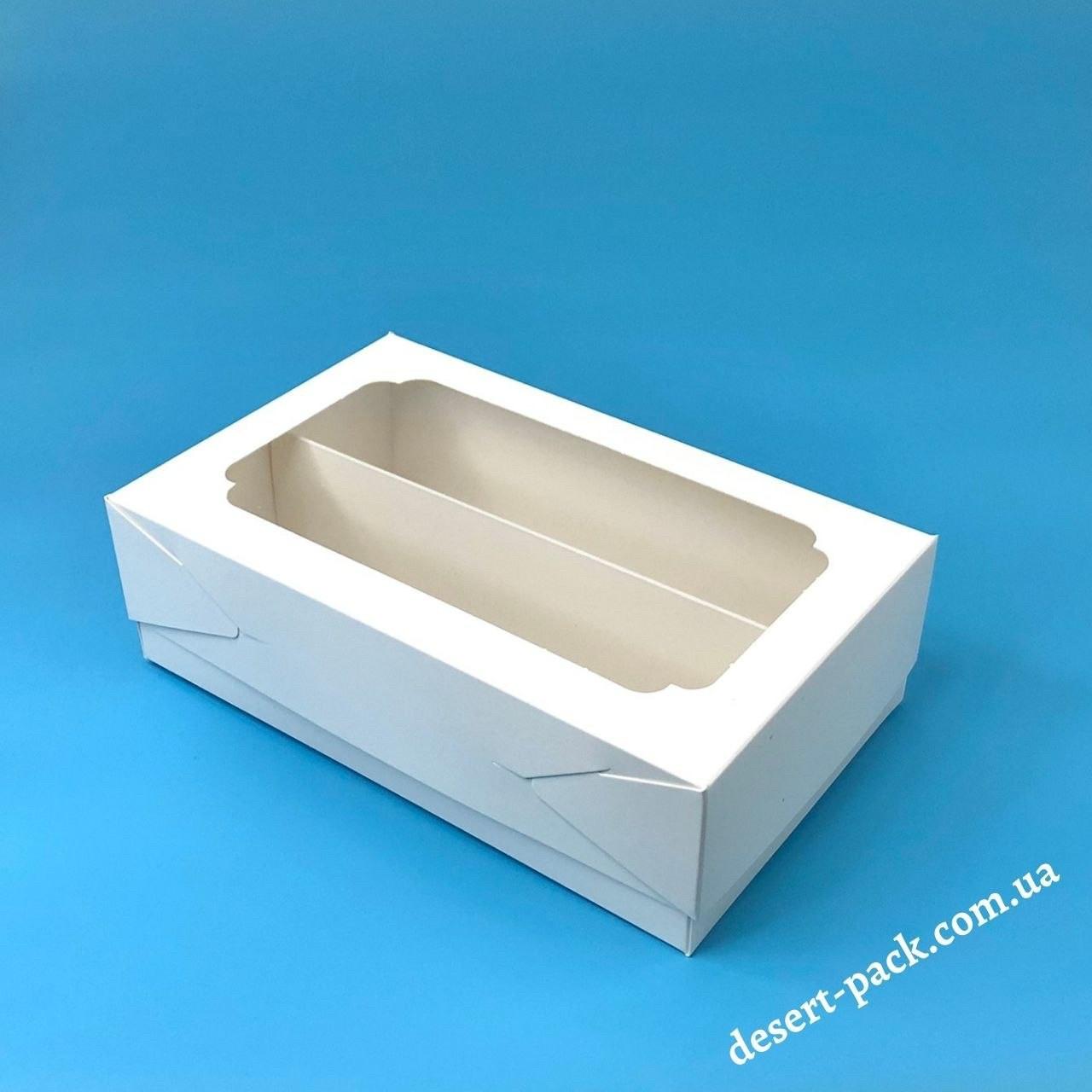 Коробка для 12 макаронс 200х120х60 мм (з вікном) біла