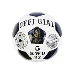 """Мяч футбольный (подойдет для детей и подростков) """"Official"""" № 5"""
